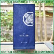【送料無料】鶴齢 kakurei(高級煎茶)狭山茶 100g 埼玉県 通販