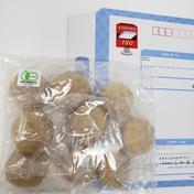【わけあり・送料込み・メール便】有機玄米丸もち 350g10個 350g 島根県 通販
