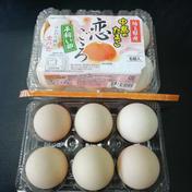 アスタキサンチンを飼料に添加 「平飼い卵」 恋ごころ 6個入り✖️4パック 6個入り✖️4パック 卵(鶏卵) 通販