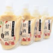 濃厚有機玄米甘酒(あまざけ)250g×4本【メール便・送料込み】 250g×4 飲料(その他飲料) 通販