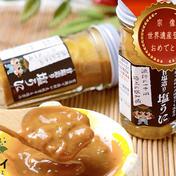 【夏のギフト】玄界灘産☆濃厚塩ウニ2本 60g×2本 魚介類(ウニ) 通販