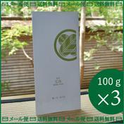 【送料無料】宝珠 houju(荒茶)狭山茶×3パックセット 100g×3パック 埼玉県 通販