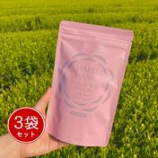 【3袋セット】ティーバッグ HARUHANAべにふうき緑茶 3g×25p 静岡牧之原 3g×25p 3袋 お茶(緑茶) 通販
