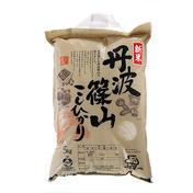 令和3年産「新米」丹波篠山コシヒカリ5kg  5kg 果物や野菜などのお取り寄せ宅配食材通販産地直送アウル
