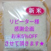 群馬県産コシヒカリ玄米20㎏ 20㎏ 群馬県 通販