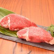 ‼️最上級の笑顔をプレゼント‼️❤️こんなに美味しいお肉ってあるんですか❤️❤️お肉の女王様「マジやばヘレ肉」❤    ‼️お腹いーーーっぱい 900g ‼️❤️九州産 極上A5 黒毛和牛❤️    900g アウルで地域の飲食店を盛り上げよう