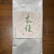 そのぎ玉緑茶 「茶縁」 つゆひかり 100g 長崎県 通販