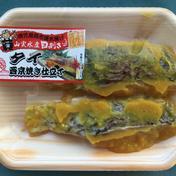 【冷凍】天然真鯛西京焼き仕立て2切入り×6パック入り 1箱/約720g前後 鹿児島県 通販