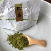 有機JAS認定◆抹茶◆ 40g お茶(抹茶) 通販