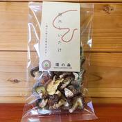 【原木乾燥しいたけ】小粒 〜森から育てる香る木の子シリーズ〜 小粒6袋 岐阜県 通販