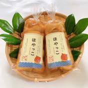 今が旬 プリプリの肉厚生ほや200g×2本(冷凍) むき身ほや200g×2 宮城県 通販