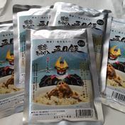 きくらげ入  薩摩五目飯 (さつまごもくめし) 225g(1袋)✖️5袋   合計1,125g 鹿児島県 通販