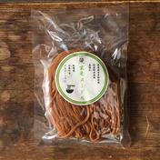 無農薬 玄米ヌードル100g×6袋セット 三重県 通販