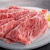 松阪牛ロースすき焼き用400g 約2人前用 すき焼き用ロース肉400g 三重県 通販
