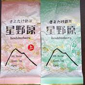 きよたけ銘茶星野原 上煎茶&白折セット 200g お茶(緑茶) 通販