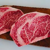 助けて!特別価格の厚切りサーロインステーキ 2枚 300g× 2枚(600g) 肉(牛肉) 通販