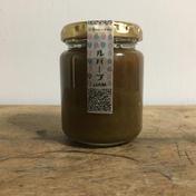 加美町産のルバーブジャム 150g/個 3個から配送 150g/個 × 3個から 加工品(ジャム) 通販