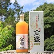 金蜜ジュース 720㎖ 飲料(ジュース) 通販