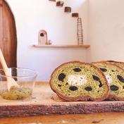秋のパンはこれで決まり!!キウイおばさんの作るゆったりな休日セット♪キウイパンケーキ&2種類のジャムセット 内容:手作りキウイパンが6枚。ジャムが2瓶(1瓶140g )入っています。グリーンキウイのジャムは1瓶。ゴールドキウイのジャムは1瓶です。 加工品(セット・詰め合わせ) 通販
