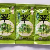 【新茶】あさぎり翠100g×3袋 生産者直売 無農薬・無化学肥料栽培 シングルオリジン 100g×3袋 お茶(緑茶) 通販