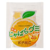 紀伊路屋 柑橘じゃばらグミ5 15g(3g×5個) 和歌山県 通販