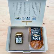 みるくがき 加工品2個数セット化粧箱入り 320g 福岡県 通販