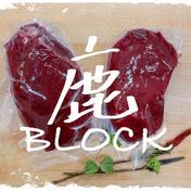 【たっぷり1kg強!】鹿のブロック肉詰め合わせ 鹿ブロック肉300g〜700g 2パック 計1000g〜1100g 福岡県 通販