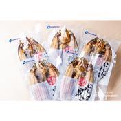 利尻島〜SHIEN〜【株式会社思縁】 利尻島産 にしん開き【5枚セット】 5尾
