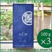 【送料無料】鶴齢 kakurei(高級煎茶)狭山茶×3パックセット 100g×3パック 埼玉県 通販