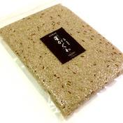 """令和2年産【丹波産】インディカ種 玄米 -特別栽培米-""""星かぐわ"""" 900g 900g 米(玄米) 通販"""