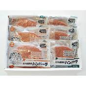 短角王国 たかはし牧場 えりも短角牛肉100%ハンバーグ 100g×6個