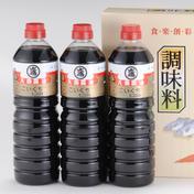 大亀 濃口うす塩醤油 1Lペットボトル入り×3本 島根県 通販
