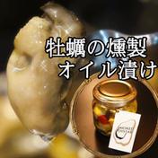 牡蠣の燻製オイル漬け 3本入り 120g 富山県 通販