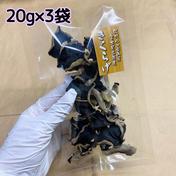 [ポストへお届け:ゆうパケット発送]富士見高原産!乾燥きくらげ(ホール) 20g×3袋 20g×3袋 野菜(きのこ) 通販