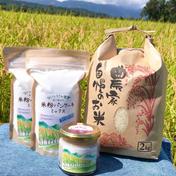 高島農産(ないとうさん家の野菜) 伊藤様専用セット 米5㌔、粉270g×2、バター