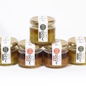 農家の無添加ガーリックオイル(オリーブ3、ごま油2) 調味料 通販