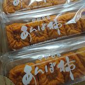 甲州名産 あんぽ柿 贈答箱(平核無柿) 1箱(1パック(3〜5個)×5パック) 果物(柿) 通販