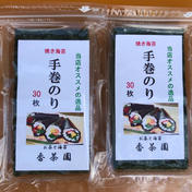 香茶園 焼き手巻き海苔 半切30枚2袋