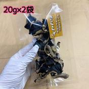 [ポストへお届け:ゆうパケット発送]富士見高原産!乾燥きくらげ(ホール) 20g×2袋 20g×2袋 野菜(きのこ) 通販