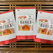 まろやかな甘み♪粉末和紅茶 50g×おトクな3袋  静岡 牧之原 50g×3袋 お茶(紅茶) 通販