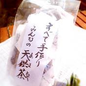 みんなの天供茶(あまちゃ)ティーバッグ 20g お茶(その他のお茶) 通販