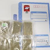 【わけあり・送料込み・メール便】有機よもぎ入り白米角もち6個 300g 300g 島根県 通販