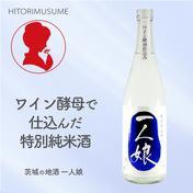 ワイン酵母仕込みの特別純米酒 720ml 720ml 茨城県 通販