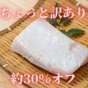【数量限定!ちょっと訳あり30%オフ】獅子島産ブリ(養殖)腹身お刺身4パック 魚介類(ぶり) 通販