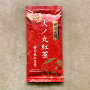 【単品】限定発酵 火ノ丸紅茶 リーフ 60g 茶葉 静岡 牧之原 60g お茶(紅茶) 通販