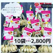 満点にんにく(発芽にんにく) 60g〜70g×10袋 群馬県 通販