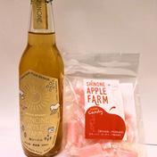 しのねアップルファーム 希少種『旭』から作った『旭りんごのシードル2020』(おまけにシードルキャンディーが付きます) 330mL