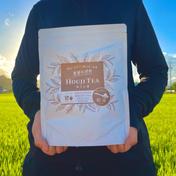 【送料無料】!!農薬不使用!!ほうじ茶粉末225g 静岡 牧之原 225g 果物や野菜などのお取り寄せ宅配食材通販産地直送アウル