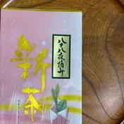 【有機JAS】令和3年度 八十八夜摘み新茶(送料無料) 100g お茶(緑茶) 通販