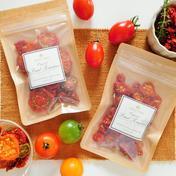 【送料無料】2種のドライトマト食べ比べセット(シシリアンルージュ&ミディトマト各30g×1袋・栽培期間中農薬・化学肥料不使用) ドライトマト(シシリアンルージュ・ミディトマト各1袋) メープルマート